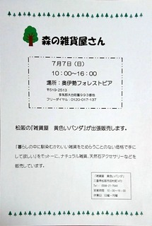 19-05-28-13-18-26-764_deco-95b45.jpg